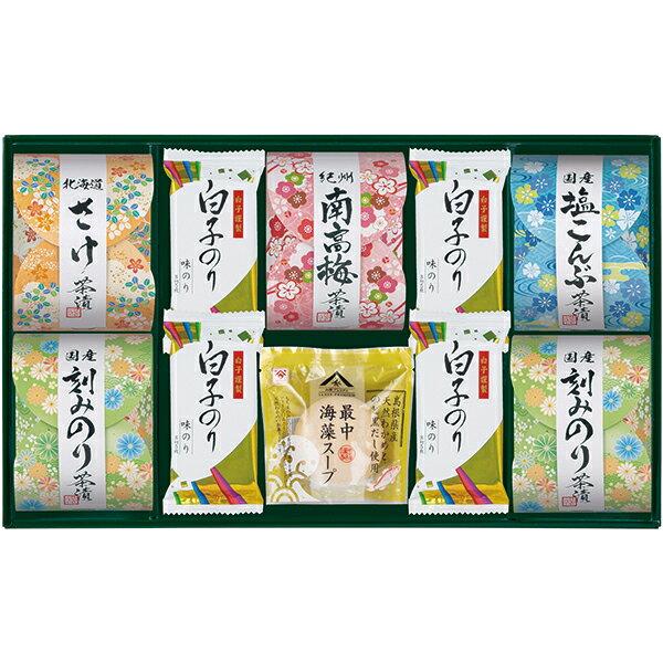 和風惣菜, お茶漬け  (2664-40)