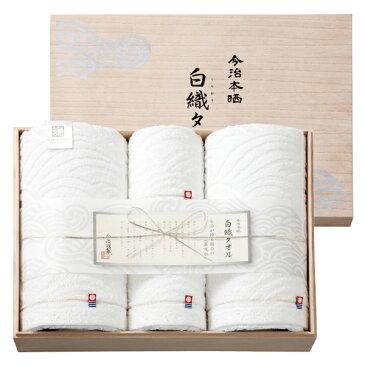 今治謹製 白織タオルセット (SR7039) [キャンセル・変更・返品不可]