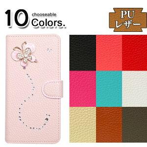 3924863cdc 【ASUS ZenFone 3 Max ZC553KL SIMフリー ※5.5インチモデル 専用 手帳型スマホケース