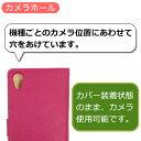 ASUS ZenFone 5Z SIMフリー ZS620KL 専用 手帳型スマホケース 横開き 薔薇 フラワープリント (D001W48) [キャンセル・変更・返品不可][代引不可][同梱不可] 3