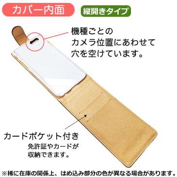 【APPLE アップル ipad air 2 専用 手帳型スマホケース 縦開き パステルカラー(D002W72)】[返品・交換・キャンセル不可]