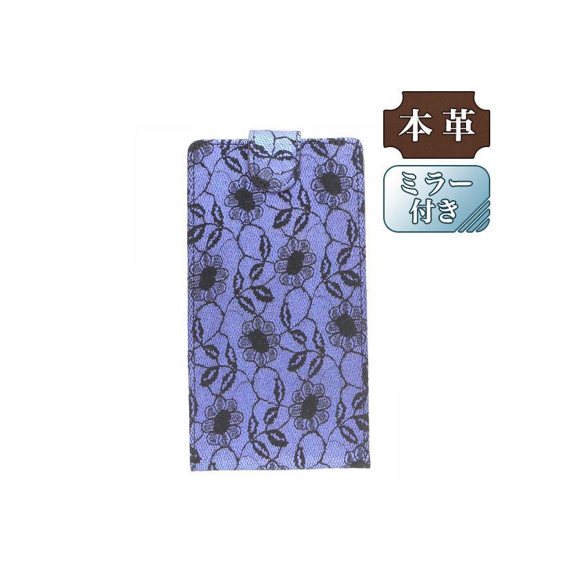 スマートフォン・携帯電話用アクセサリー, ケース・カバー  AQUOS R3 SH-04L docomoSHV44 ausoftbank (LW24-V)