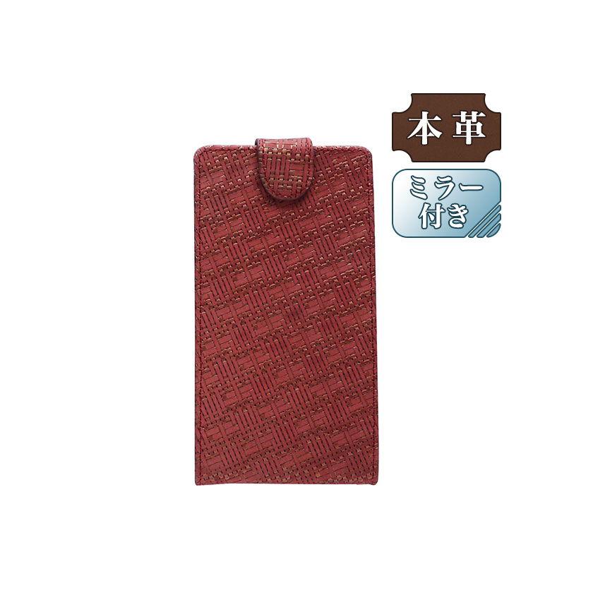 [ミラー付き] MOTOROLA Moto G5 SIMフリー 専用 手帳型スマホケース 縦開き 編み込み模様 光沢 マット素材 レッド(赤紅) (LW90-V) [キャンセル・変更・返品不可][代引不可][同梱不可]