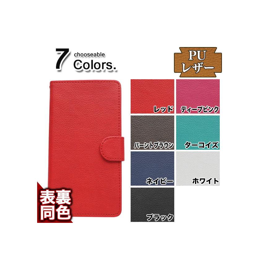 日用品雑貨・文房具・手芸, その他 ASUS ZenFone Max ZC550KL () (D001W88)
