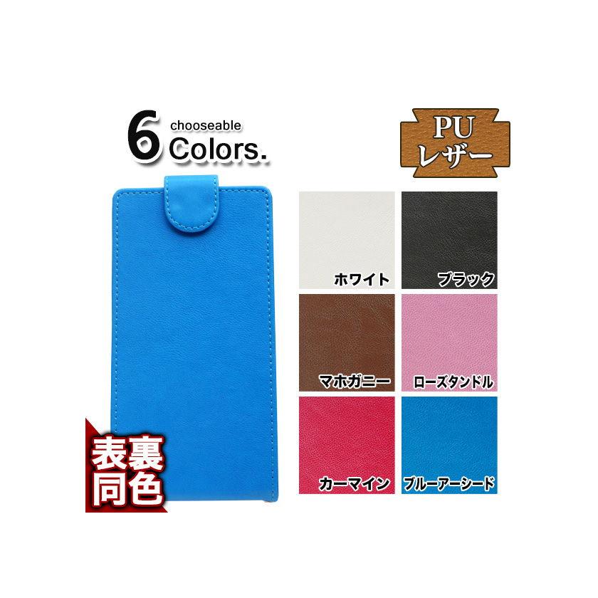 日用品雑貨・文房具・手芸, その他 SONY Xperia Z5 Compact SO-02H docomo () (D002W84)