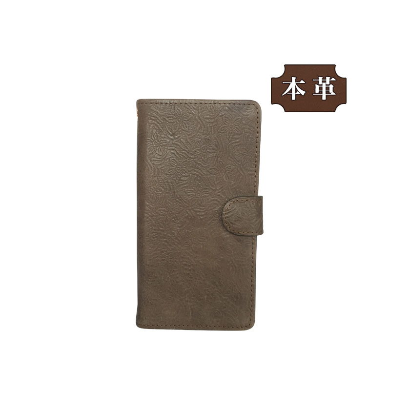 日用品雑貨・文房具・手芸, その他 SAMSUNG GALAXY Note Edge SC-01G docomoSCL24 au (LW164-H)
