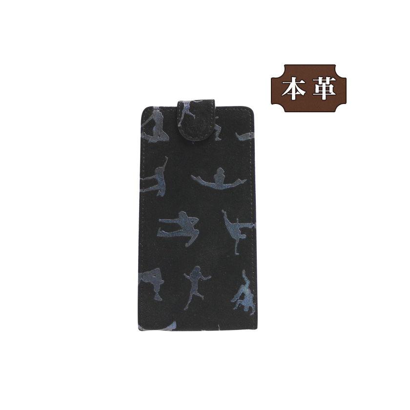 日用品雑貨・文房具・手芸, その他 APPLE iPhone X iPhone Xs (5.8) (LW175-V)