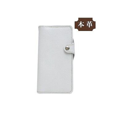 SHARP シャープ AQUOS R2 compact 専用 手帳型スマホケース 横開き 本革スナップボタン一体型デザイン (LW32UNT) [キャンセル・変更・返品不可][代引不可][同梱不可]