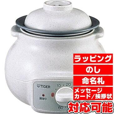 タイガー 電気おかゆ鍋0.75合炊 (CFD-B280C) [キャンセル・変更・返品不可]