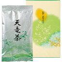 静岡 天竜茶 (TN-5) [キャンセル・変更・返品不可]