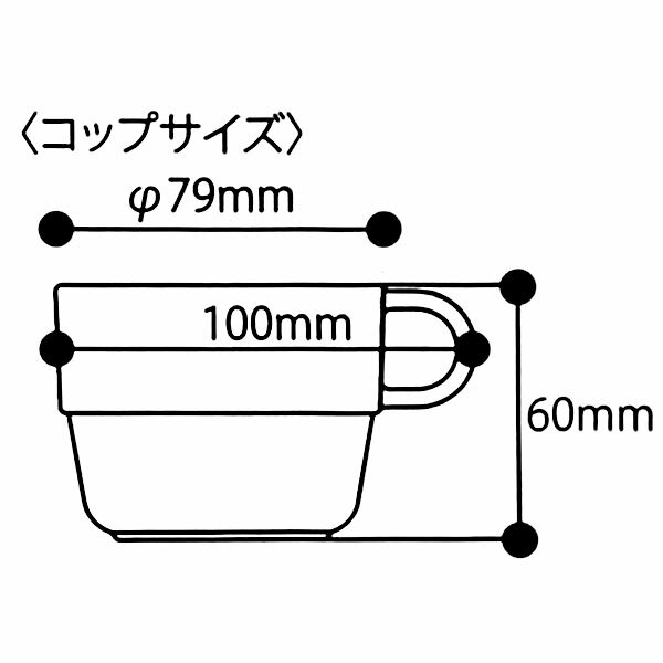 スタッキングコップ ケース付 魔女の宅急便 ガーベラ (KS32S) [キャンセル・変更・返品不可]