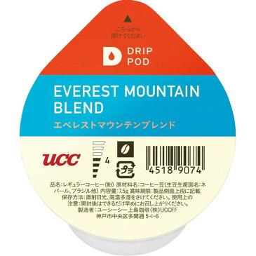 UCC ドリップポッド専用カップ(8個) エベレストマウンテンブレンド (DRIP PODエベレスト8P) [キャンセル・変更・返品不可]