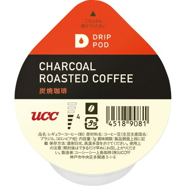UCC ドリップポッド専用カップ(8個) 炭焼珈琲 (DRIP POD炭焼珈琲8P) [キャンセル・変更・返品不可]