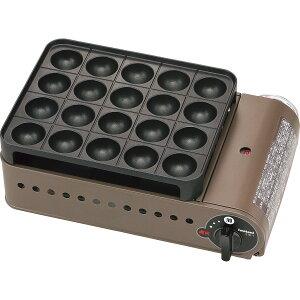 イワタニ カセットグリルたこ焼器 スーパー炎たこ ブロンズ&ブラック (CB-ETK-1) [キャンセル・変更・返品不可]