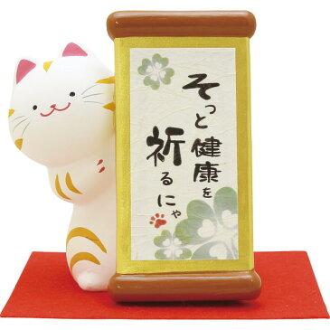 のぞき猫貯金箱 トラ (018-0248B) [キャンセル・変更・返品不可]