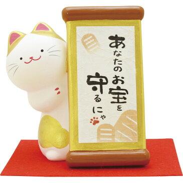 のぞき猫貯金箱 金 (018-0248C) [キャンセル・変更・返品不可]