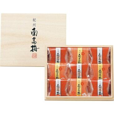 紀州南高梅9粒(木箱入) (UME‐15B) [キャンセル・変更・返品不可]
