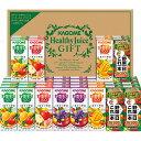 カゴメ 野菜飲料バラエティギフト(40本) (KYJ-50R) [キャンセル・変更・返品不可]