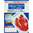 冷凍パックWジッパー(5枚) (...