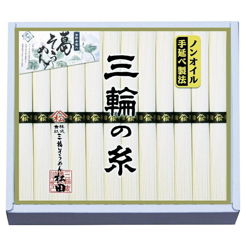 麺類, そうめん  (NDY-15)