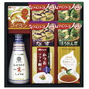 キッコーマン&アマノフーズ 食品アソート (BR-30) [キャンセル・変更・返品不可]