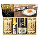 美食ファクトリー 蔵出し醤油と美味しい米ギフト (KKX-25) [キャンセル・変更・返品不可]