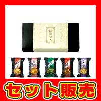【一杯の贅沢 味噌汁セット (OGA700) ※セット販売(30点入)】2017年 贈りもの・お返しものギフト【楽ギフ_包装】:イースクエア