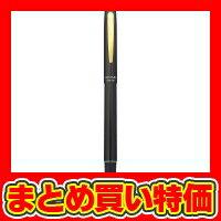 京セラ_セラミックボールペン_ガンメタ_(KC-10Aガンメタ)_※セット販売(100点入)