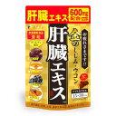 ファイン 金のしじみウコン肝臓エキス 56.7g(630mg×90粒)