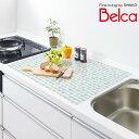 Belca(ベルカ) シリコン キッチントップ保護マット 75×60cm ブルーフラッグ柄 SKM-7560BF [ラッピング不可][代引不可][同梱不可] 1