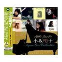 CD 小坂明子 Super Best Collection WQCQ-247