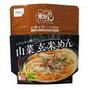 尾西食品 山菜玄米めん 30袋 47RN-S [ラッピング不可][代引不可][同梱不可]