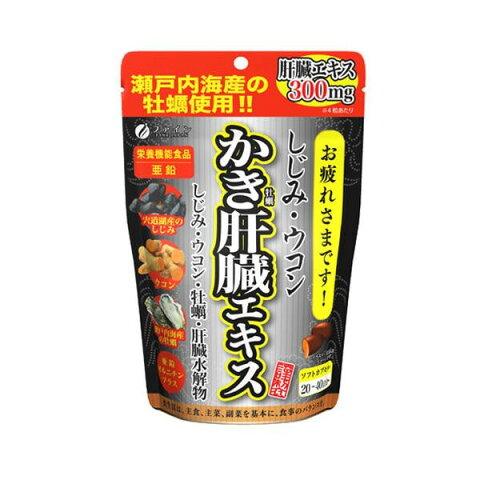 ファイン しじみウコンかき肝臓エキス 栄養機能食品(亜鉛) 50.4g(630mg×80粒)