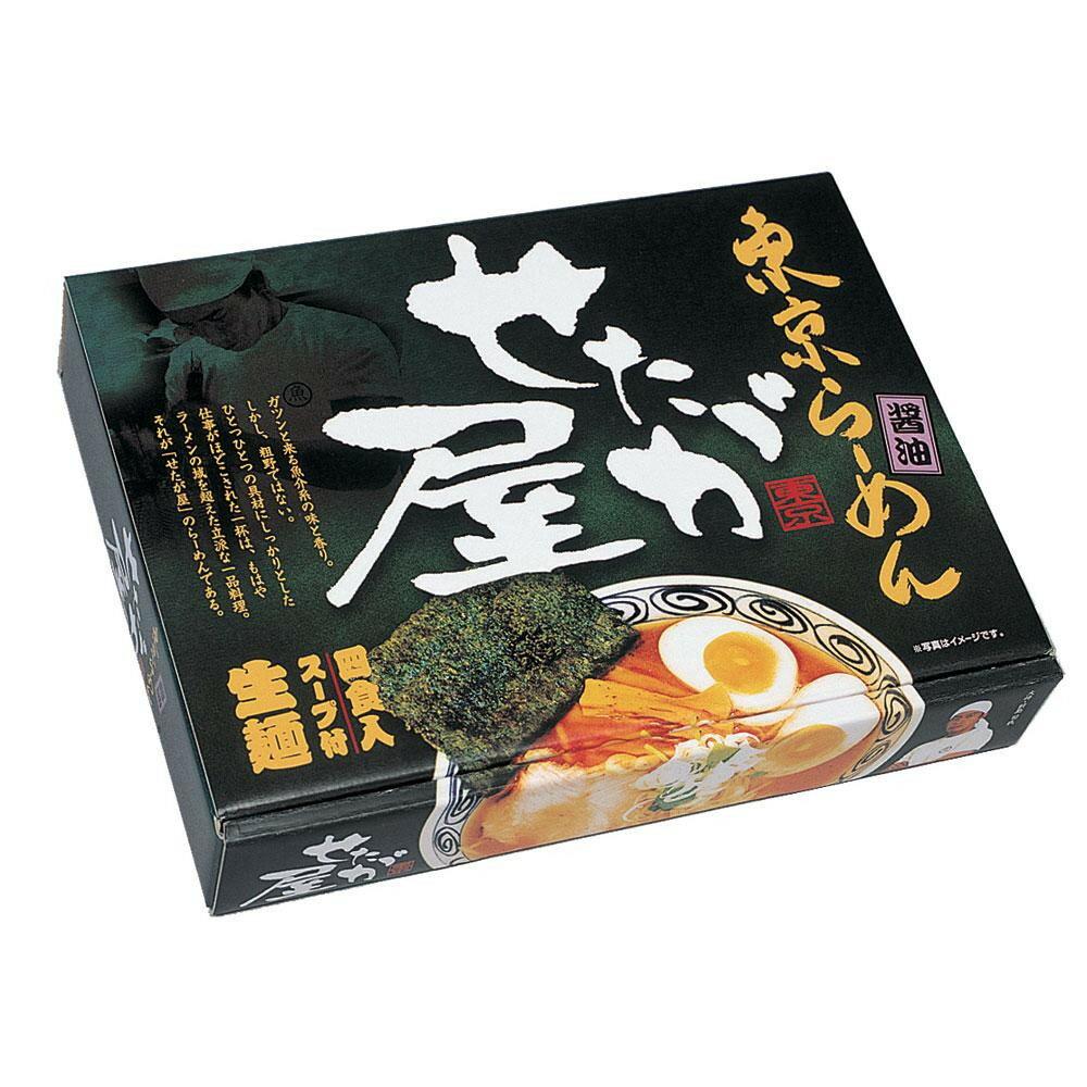 麺類, ラーメン  () 4 18 PB-47