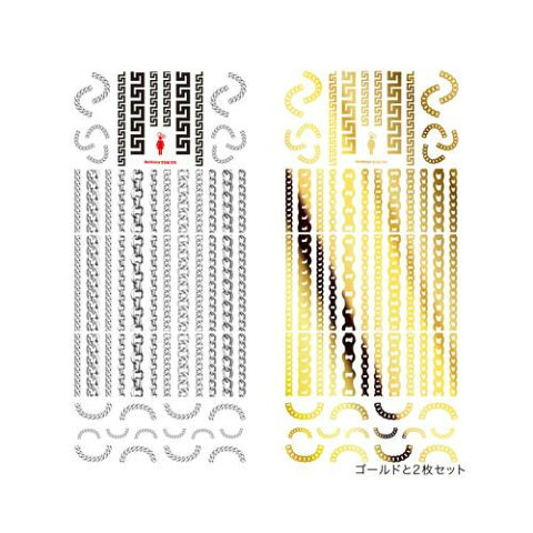 TSUMEKIRA(ツメキラ) ネイルシール BritneyTOKYOプロデュース3 Bling Bling ゴールド (2枚入・ジェル専用) SG-BTK-107