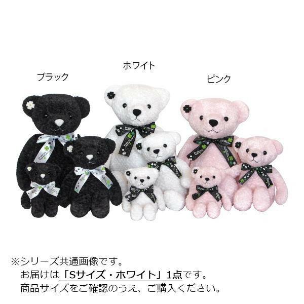 おもちゃ, ぬいぐるみ  Chic S HBCW-0240