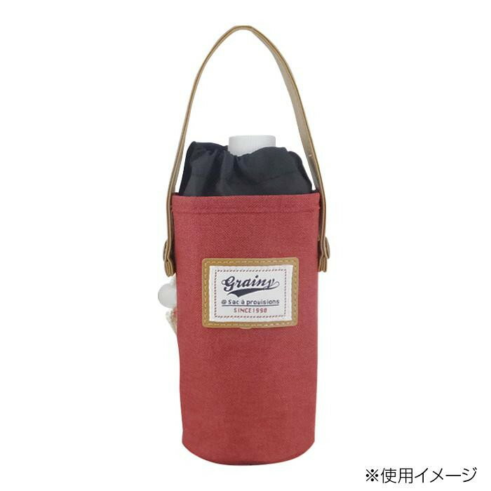 水筒・コップ, 水筒ケース  AF5958