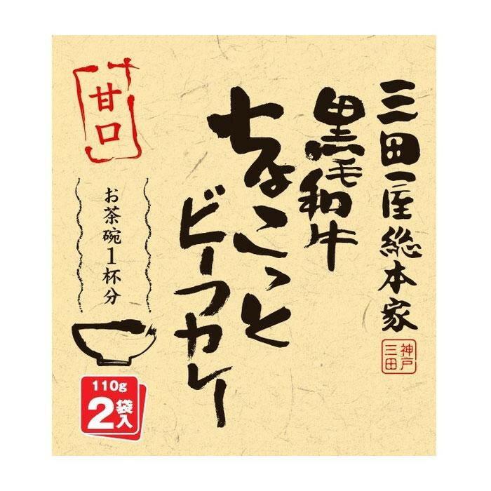 惣菜, カレー  (110g2)20