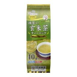 宇治森徳 かおりちゃん 抹茶入り玄米茶 ティーバッグ (5g×40P)×10袋 [ラッピング不可][代引不可][同梱不可]