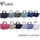 Lafiel(ラフィール) 365シリーズ 帆布ロゴ刺繍 トートバッグ ヨコ 89・ベージュ 003128000