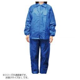 トオケミ レインウェア 4105 Neoネオレインワールド ブルー L