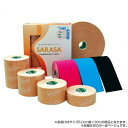 ファロス キネシオロジーテープ 業務用 ベージュ 5.0cm幅×30m 1巻入×20セット KL530 [ラッピング不可][代引不可][同梱不可]
