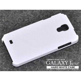 [供(智慧型手機情况·基礎事情材料)GALAXY J SC-02F(星系J)使用的堅硬的白情况][輕鬆的gifu_包裝][fs01gm]