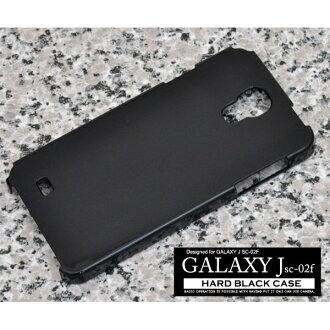 [供(智慧型手機情况·基礎事情材料)GALAXY J SC-02F(星系J)使用的堅硬的黑色情况][輕鬆的gifu_包裝]