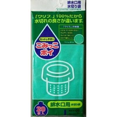 水まわり用品, 水切りネット・水切り袋 S-20