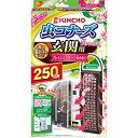 虫コナーズアロマ玄関用250日フレッシュフローラルの香りN 1個 [キ...