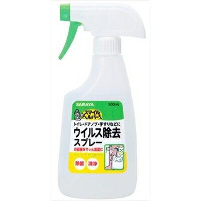 洗剤・柔軟剤・クリーナー, 除菌剤 SP500ML