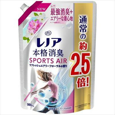 洗濯用洗剤・柔軟剤, 柔軟剤 ARF980M