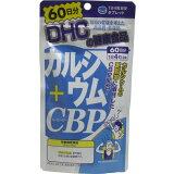DHC カルシウム+CBP 60日分 240粒入 [キャンセル・変更・返品不可]