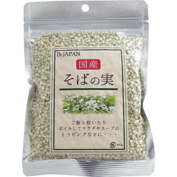 米・雑穀, その他  200g